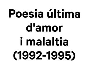 poesia-última